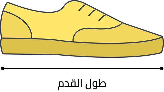 كيفية أخد قياسات جاب الخاصة بالأحذية
